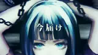 【S.A.S.U.L】CHAIN【オリジナルMV】