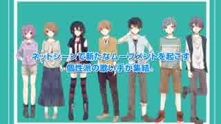 【全曲クロスフェード】EXIT TUNES PRESENTS FUN CLUB【8月19日発売】