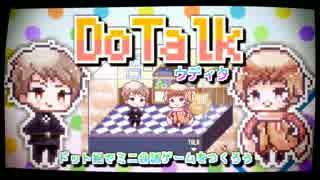 【APヘタリア】ミニ会話ゲーム製作セット