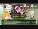 【ソードワールドRPG】地味ぃに進む旧ソードワールド9-0