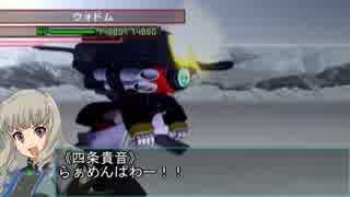 【モバマス×gジェネ】モバジェネワールド3