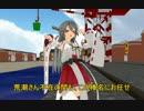 【艦これ】 暁型四姉妹の日常 五二 【MMD紙芝居】