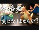 1/40scaleイワーク・ハガネール立体出力【立体ポケモン図鑑補...