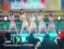 現役最強アイドル・グループのライブ