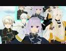 【MMD刀剣乱舞】白っぽい刀剣男士でバラライカ