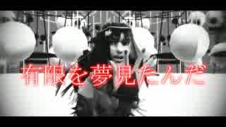 【MMDジョジョ】8部ダークでリンカーネイション