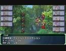 【SW2.0】GM青葉の剣神世界 Session1-2【艦これ卓】