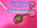 早川亜希動画#57≪【作ってみた】お誕生日プレゼント!〜≫