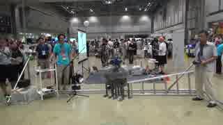 Maker Faire Tokyo 2015 8-2 ジオング