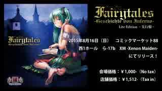【C88クロスフェードデモ】FAIRYTALES -Geschichte von Inferno-【キセノンP】 thumbnail