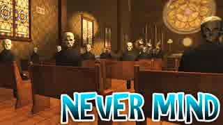 父の死の謎を解き明かすホラーゲーム【Nevermind 実況④】