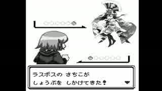 【Sachikoの逆襲】風といっしょに【カバー】