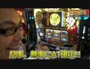 パチサラリィマンZ【第183回】コロンボ松山インター店_2015/7/22