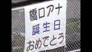 【伝説】スポーツ名&迷実況集2【ネタ】