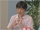 【経済】胡散臭いTPP、中国経済、仮想通貨[桜H27/8/3]