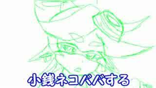 【シオカラーズ×血界戦線ED】 アオリソングとホタカステップ 【替え歌】