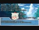 【ゆっくりTRPG】影に潜む者 Part.1【クトゥルフ】
