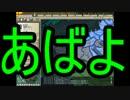 【HoI2】知り合いたちと本気で戦略ゲーやってみた最終回【マルチ実況】