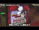 NO LIMIT -ノーリミット- 第115話(3/4)