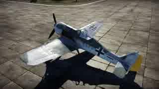 【WarThunder】 テキトー空戦記15 Fw190