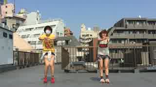 【ハル子ユキ子】おねがいダーリン踊って