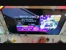 【BeatStream】 BEAT-NEW-WORLD(BST) PERFECT
