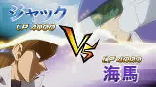 【遊戯王ADS】ジャックVS海馬【遊戯王MAD】