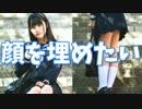 小倉唯のことが大好きな女性声優のニヤニヤ発言集【字幕付き】