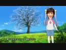 小林幸子さんに のんのんびより りぴーとED曲を歌ってもらったよ