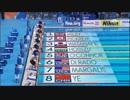 世界水泳 ロシア・カザン2015 女子 200m 個人メドレー決勝 渡部香生子