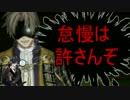 【刀剣乱舞】アルジアルジ【音MAD】