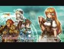 【ニコニコアプリ】少女とドラゴン ‐幻獣契約クリプトラクト‐
