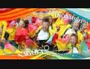 【視聴無料】第17回にっぽんど真ん中祭り プロモーションムービー