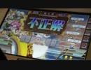 BEMANI生放送(仮)第95回 - DDR情報を中心にお届け! 2/2 thumbnail