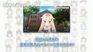 【艦これ】 艦ほり!3 DVDトレーラー 【C88】 thumbnail