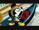 ミッキーマウス! 歌まとめ(シーズン1~2)