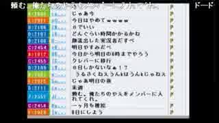 うんこちゃん『ぎりぎり間に合い雑談』1/2