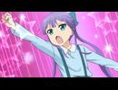 だんちがい #5「五号等 咲月のアニメ時計」