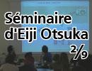 【パリ講習】Séminaire d'Eiji Otsuka 2/9 - Comment peut-on utiliser le tou
