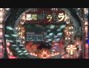 【展示会動画】「CRぱちんこ悪魔城ドラキュラ」【超速ニュース】