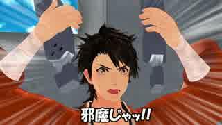 【MMD刀剣乱舞】ザ・刀剣DASH ep.5 「コス