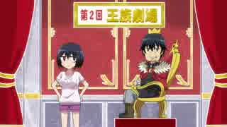 葵「お父さん、私王様にはなりたくないの.