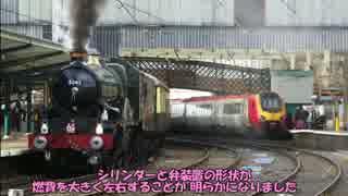 迷列車で行こう 海外編 Episode 22.5 ~古