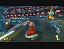 【実況】マリオカート8 VSレースでたわむれる  シーズン3  part4