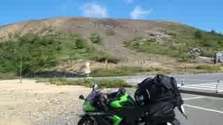 6Rと始めるバイク旅 05