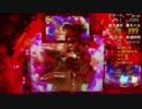 CR真花の慶次vol.9
