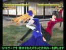 [TAS]Fate/Unlimited Codes EXMission集1(ミニゲーム)