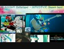 7周年 LIVE (EDIT) 1/7: ---『ステマニ × DIVA』--- スペシャル
