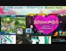 7周年 LIVE (EDIT) 2/7: ---『ステマニ × DIVA』--- スペシャル