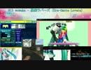 7周年 LIVE (EDIT) 7/7: ---『ステマニ × DIVA』--- スペシャル